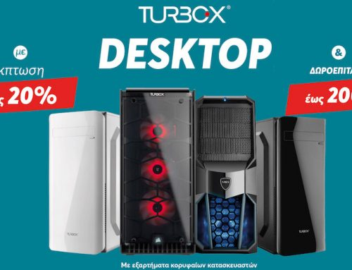 Πλαίσιο: Turbo-X Desktop PCs με έκπτωση έως 20% & δωροεπιταγές έως 200€