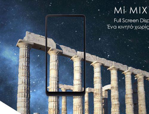 Tα Xiaomi Mi MIX 2 και Mi MIX 2 Special Edition ανακοινώνει η Info Quest Technologies