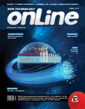 OnLine_181