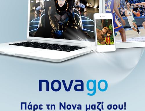 To Nova GO πάει… Ευρώπη!
