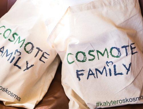 Cosmote Family: Ένας ασφαλέστερος ψηφιακός κόσμος για όλη την οικογένεια