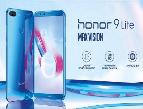 Παρουσίαση των νέων Honor 9 Lite και 7X