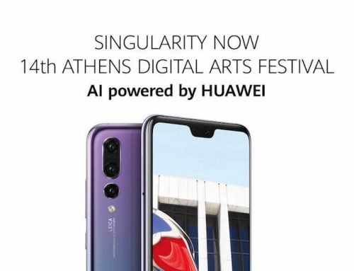 Η Huawei και το Huawei P20 Pro στο 14ο Athens Digital Arts Festival!