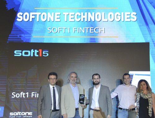 SoftOne: Δύο BITE Awards για το Soft1 Series 5