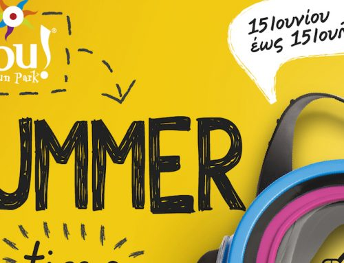 Summer Time @ Allou! Fun Park Έλα στο Allou!  κι έφυγες διακοπές!