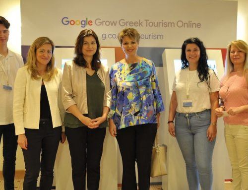 "H πρωτοβουλία της Google, ""Grow Greek Tourism Online"""