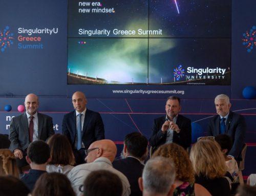 Το Singularity έρχεται στην Αθήνα στις 19 & 20 Νοεμβρίου