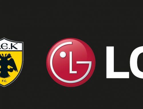 H LG ανανεώνει τη συνεργασία της με την ΠΑΕ ΑΕΚ για τη σεζόν 2018 – 2019