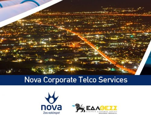Νova: Παροχή καινοτόμων τηλεπικοινωνιακών υπηρεσιών στην ΕΔΑ