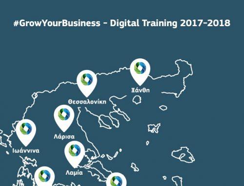 2.500 επιχειρήσεις στην ψηφιακή εποχή με το #GrowYourBusiness