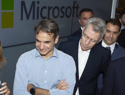 Ο πρόεδρος της Νέας Δημοκρατίας στο περίπτερο της Microsoft στη ΔΕΘ