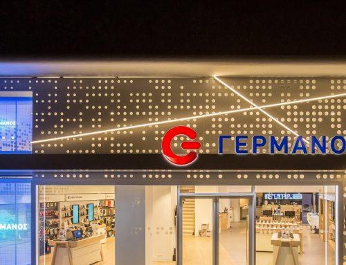 Νέο flagship κατάστημα Γερμανός στην Γλυφάδα