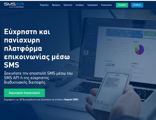 SMSAPI: Ελληνική έκδοση πλατφόρμας