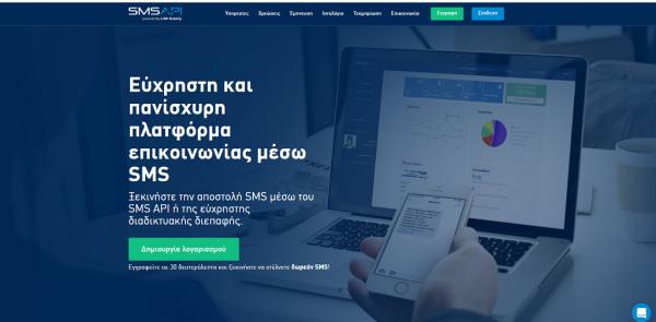 SMSAPI  Ελληνική έκδοση πλατφόρμας – techpress.gr b1dfd589421