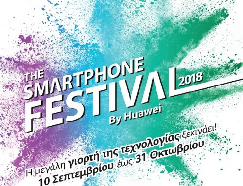 Το Smartphone Festival από την Huawei… επέστρεψε!