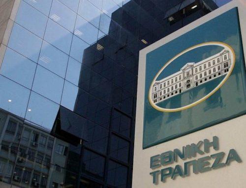 Η Εθνική Τράπεζα στηρίζει την καινοτομία στην Κρήτη