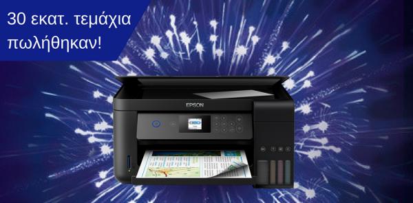 Οι inkjet εκτυπωτές φτάνουν τα 30 εκατομμύρια τεμάχια σε πωλήσεις ... 63c4eeaae61