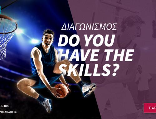 LG Skills and Drills Διαγωνισμός
