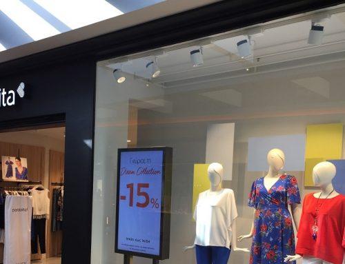 Προηγμένες retail digital signage λύσεις της LG στα καταστήματα Parabita σε όλη την Ελλάδα