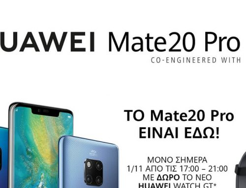 Το Huawei Mate 20 Pro διαθέσιμο στην Ελληνική αγορά