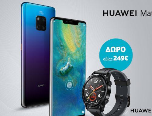 Το νέο HUAWEI Mate 20 Pro έρχεται στη Vodafone!