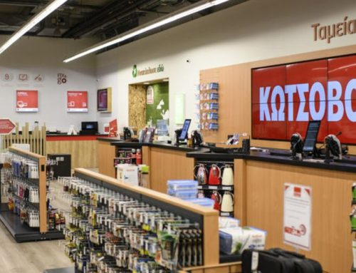 Κωτσόβολος: Εγκαίνια για το ανακαινισμένο κατάστημα στο The Mall Athens