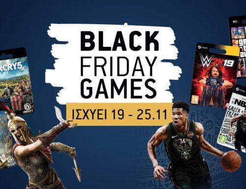Black Friday από 2K & Ubisoft για δημοφιλή PC Games