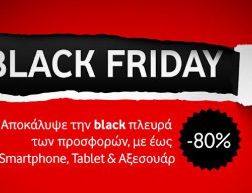 Black Friday προσφορές  στα καταστήματα Vodafone και στο Vodafone eShop!