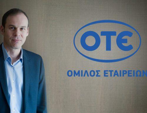 Ο Κ. Νεμπής είναι ο επόμενος επικεφαλής της Hrvatski Telekom