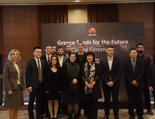 Την εκπαιδευτική αποστολή της Huawei υποδέχθηκαν ο Υπουργός Ψηφιακής Πολιτικής, Τηλεπικοινωνιών και Ενημέρωσης και η Πρέσβης της Κίνας στην Ελλάδα