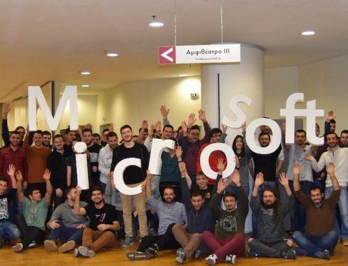 Oλοκληρώθηκε το πρώτο Hackathon του ΑΠΘ σε συνεργασία με τη Microsoft Hellas