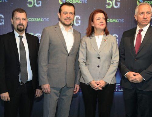 Το πρώτο δοκιμαστικό δίκτυο 5G στην Ελλάδα, από την Cosmote