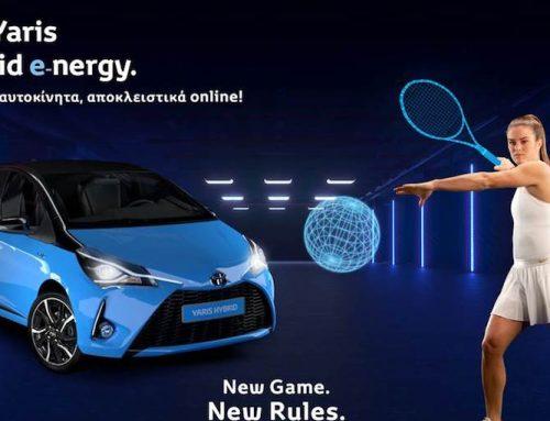 Η Τoyota παρουσιάζει τη δυνατότητα on-line αγοράς με το Yaris Hybrid e-nergy