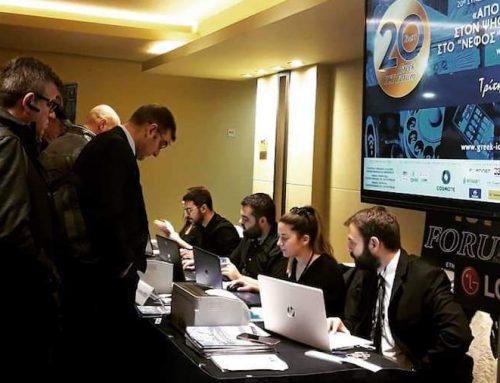 Η LG Electronics Hellas στήριξε για ακόμα μία χρονιά το 20ο συνέδριο Greek ICT Forum