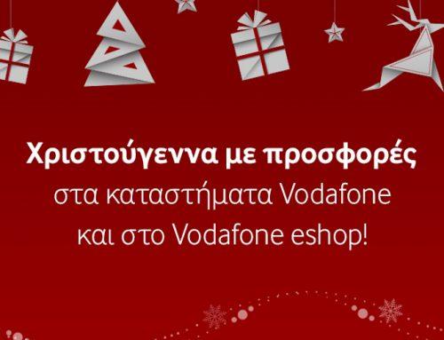 Μαγικά Χριστούγεννα με προσφορές από τη Vodafone