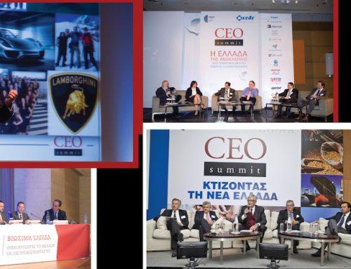 CEO SUMMIT 2018 «Τι ηγεσία θέλουμε;»