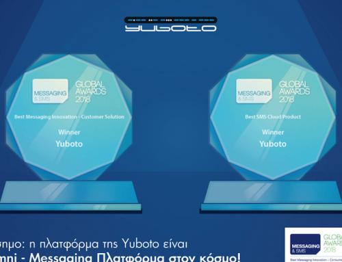 Και επίσημα, η καλύτερη Messaging Πλατφόρμα στον κόσμο, είναι Yuboto!