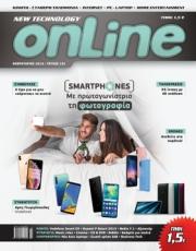 OnLine_191