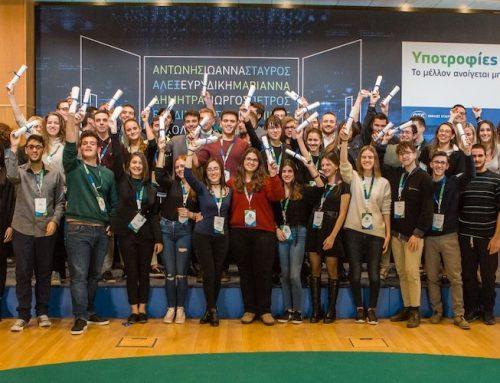Cοsmote: 36 νέες υποτροφίες σε φοιτητές με οικονομικές & κοινωνικές δυσκολίες