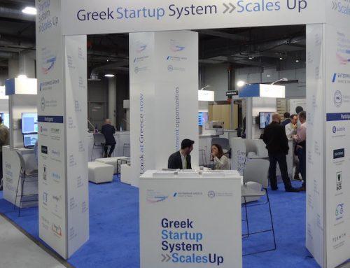 Η Ελλάδα στη μεγαλύτερη έκθεση καινοτομίας