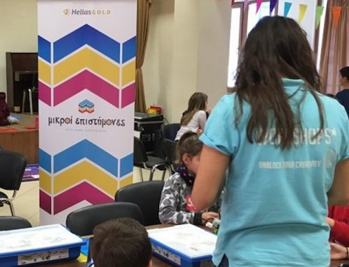 eduACT και Ελληνικός Χρυσός εγκαινιάζουν το πρόγραμμα «Μικροί Επιστήμονες στον Δήμο Αριστοτέλη»