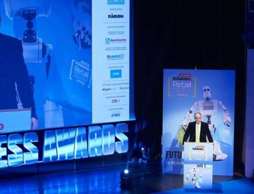 """ΠΛΑΙΣΙΟ: Σάρωσε στα """"RetailBusiness Awards 2019""""!"""