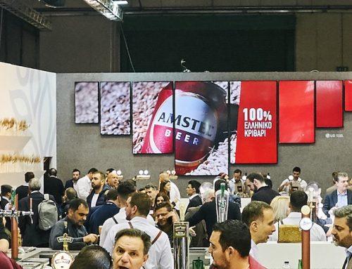 Η LG παρουσίασε στην HORECA 2019 εντυπωσιακές digital signage λύσεις
