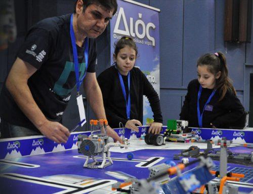 ΔΙΟΣ και FIRST LEGO LEAGUE Greece μπαίνουν… «σε τροχιά»