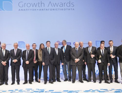 H ΠΛΑΙΣΙΟ COMPUTERS μια από τις 7 νικήτριες των Growth Awards