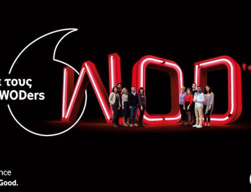 Πρόγραμμα World of Difference 2019 με την υποστήριξη του Ιδρύματος Vodafone