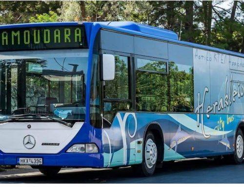 WIND: Δωρεάν wi-fi για τους επιβάτες του αστικού και υπεραστικού ΚΤΕΛ  Κρήτης