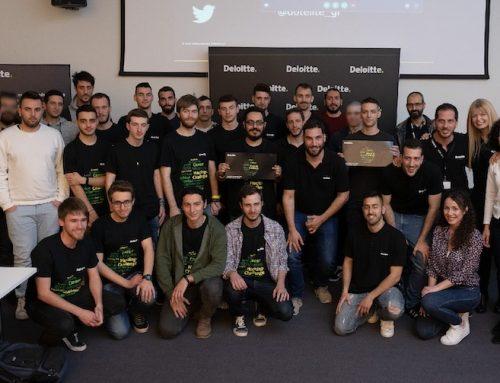 Στο Las Vegas και το παγκόσμιο συνέδριο DEF CON ο νικητής του 1ου Hacking Challenge της Deloitte