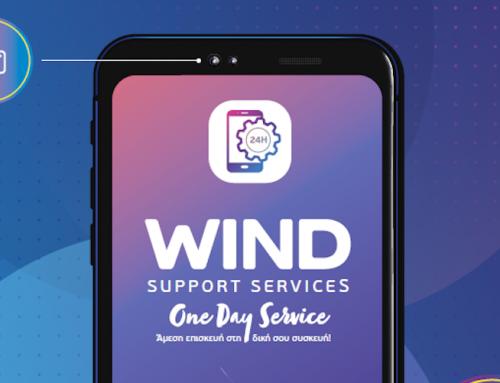 Στα καταστήματα WIND οne-day service για smartphones