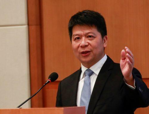 Η Huawei δημοσιεύει τον ετήσιο απολογισμό της για το 2018